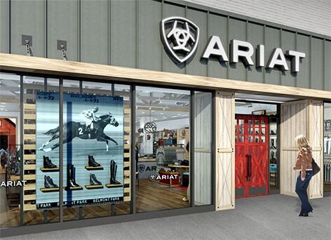 Ariat Lexington Shop